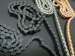 画像1: Shadow Interlock Supreme Chain