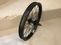 [KIDS] Revenge OHM 18'' Rear Wheel