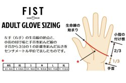 画像5: Fist Handwear Snowflake Gloves [Winter Model]