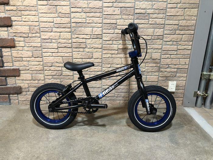 New 12 1//2 x 2 1//4 Bicycle Rim Strip BMX Youth Bike